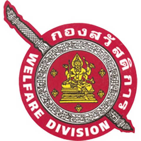 Welfare Division Royal Thai Police