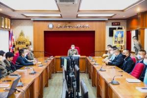 การประชุมข้าราชการตำรวจระดับ สว. ขึ้นไป ในสังกัด บก.อก.บช.ส. ที่ได้รับการแต่งตั้งไปดำรงตำแหน่งต่างๆในวาระการแต่งตั้งประจำปี 2563