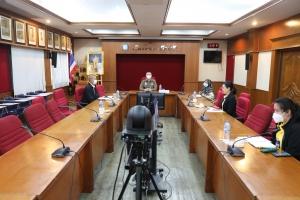 ประชุมหารือการทดสอบภาษามาเลเซียสำหรับตำรวจสันติบาลที่ปฏิบัติหน้าที่ ณ ประเทศมาเลเซีย